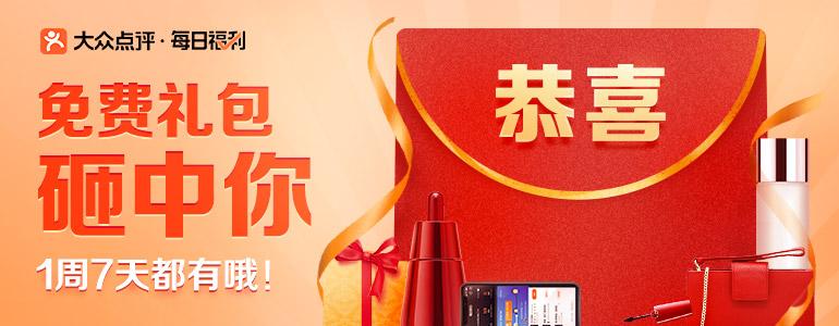 www.jin2015.com